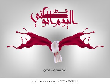 """WHITE FLYING DOVE WITH GERMAN FLAG ON LIQUID DOVE WINGS. ARABIC TRANSLATION """"HAPPY NATIONAL DAY OF QATAR. VECTOR EPS"""