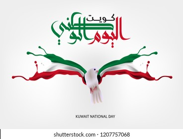 "WHITE FLYING DOVE WITH KUWAIT FLAG ON LIQUID DOVE WINGS. ARABIC TRANSLATION ""HAPPY NATIONAL DAY OF KUWAIT. VECTOR EPS"