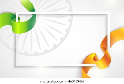 White frame with realistic curving ribbons  in national indian flag color theme. Background for greeting card and promotion. Vector illustration
