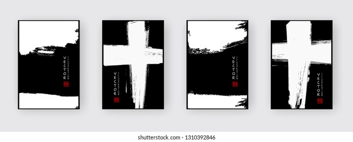 White ink brush stroke on black background. Japanese style. Vector illustration of grunge abstract stains.