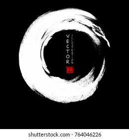 White ink round stroke on black background. Japanese style. Vector illustration of grunge circle stains