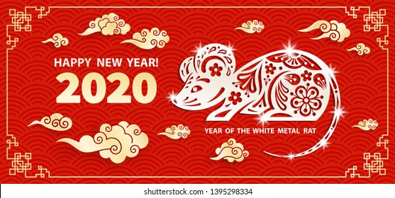 White Metal Rat 2020