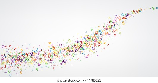 White paper background with wave of color letters. Vector illustration.