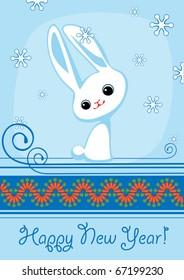 white rabbit on a blue background