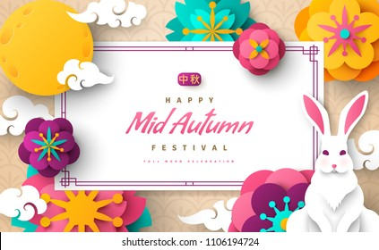 White rabbit with paper cut chinese clouds and flowers on bright background for Chuseok festival. Hieroglyph translation is Mid autumn. Square frame with place for text. Vector illustration.