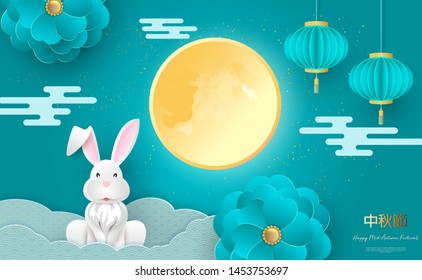 White rabbit with paper cut out Chinese clouds and  flowers on a geometric background for the Chuseok festival. The hieroglyph translation is mid-autumn. Full moon frame with place for text. Vector il