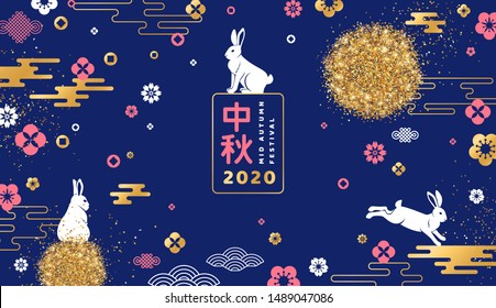 White rabbits with chinese elements, clouds and flowers for Chuseok festival. Full moon of golden confetti on night background. Hieroglyph translation is Mid autumn. Vector illustration.