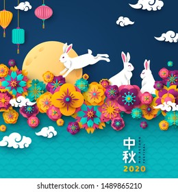 White rabbits in flowers on full moon background in modern paper cut style. Chuseok festival banner design. Hieroglyph translation is Mid autumn. Vector illustration.