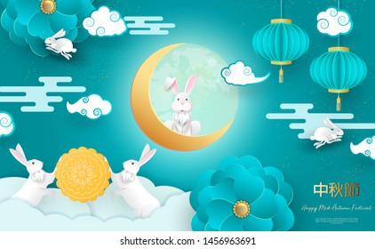 White rabbits with paper cut out Chinese clouds and flowers on a geometric background for the festival Chusok. The translation of the hieroglyph is mid-autumn. Hares with moon cake.Vector illustration