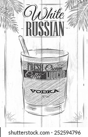 White russian cocktail in vintage style drawing on wooden boards