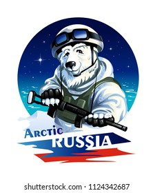 White Russian polar bear in the form of a soldier in the Arctic on the background of the night starry sky and the Northern lights. Vector illustration. Symbol