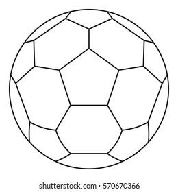 White soccer ball icon. Line illustration of white soccer ball vector icon logo isolated on white background