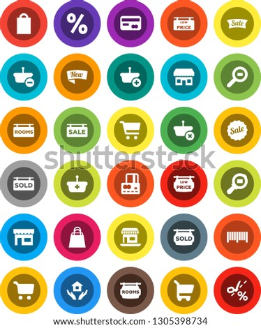 White Solid Icon Set House Hold Stock Vector (Royalty Free