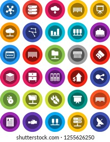 White Solid Icon Set- presentation vector, archive, personal information, graph, dollar growth, binder, board, barcode, music hit, social media, network, server, folder, cloud, big data, browser