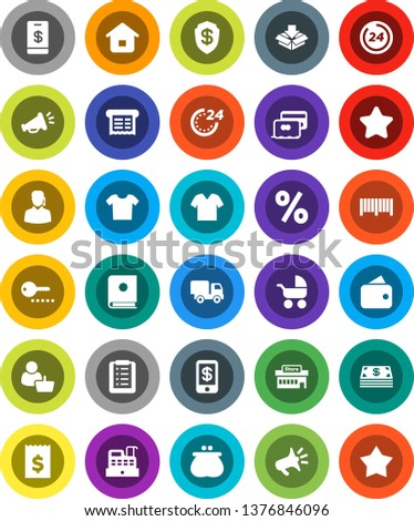 White Solid Icon Set Receipt Vector Stock Vector (Royalty