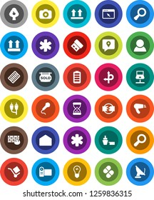 White Solid Icon Set- route vector, traking, port, cargo, top sign, camera, battery, mail, rca, ambulance star, magnifier, sand clock, pills, blister, notebook network, browser, firewall, fruit tree