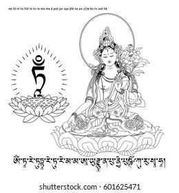 White Tara sits in a meditation posture on a lotus flower and mantra. A symbol of the Tibetan Buddhism. Buddha. Black and white design.