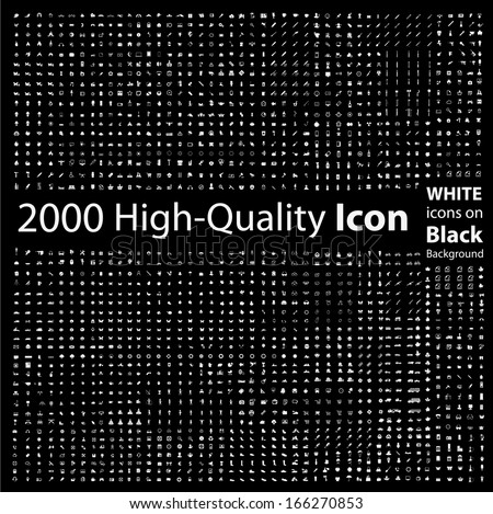 White vector icons ( set of quality icons )