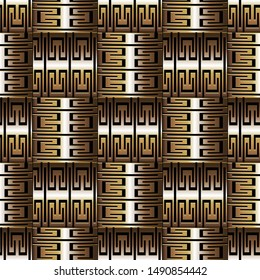 Wicker 3d greek vector seamless pattern. Braided surface ornament. Greek key meanders geometric background. Modern textured ornate design. Abstract ornamental repeat backdrop. Endless texture
