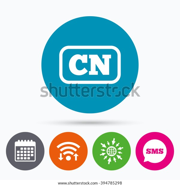 Wifi Sms Calendar Icons Chinese Language Stock Vector