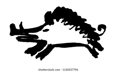 Wild boar. Handmade vector ink drawing. Symbol of the Oriental new year of the pig/boar. Original writing. Element for your design.
