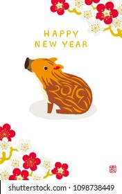 "Wild boar illustration for New Year's Day. 2019 new year's card.Japanese translation is ""boar"""