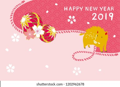 Wild boar and  traditional Japanese handball illustration for New Year's Day. 2019 new year's card.