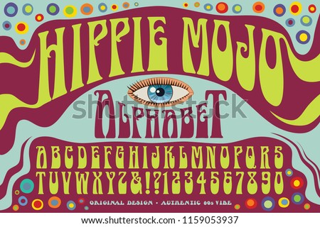 Alphabet Psychédélique wild far out psychedelic hippie original image vectorielle de stock
