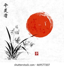 Wild orchid and red sun on meadow. Traditional Japanese ink painting sumi-e on rice paper background. Contains hieroglyphs - happiness, peace, clarity, way