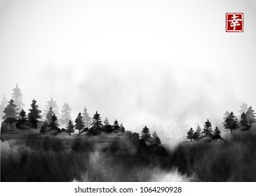 Wild pine trees in fog hand drawn with ink. Traditional oriental ink painting sumi-e, u-sin, go-hua. Contains hieroglyph - happiness