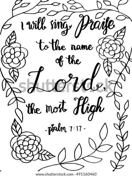 Will Sing Praise Name Lord Most Stock Vector (Royalty Free