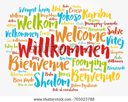 willkommen welcome german word cloud different のベクター画像素材