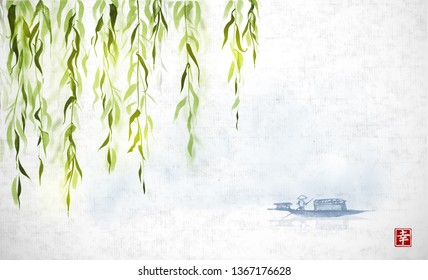 Willow tree and little boat in water. Traditional Japanese ink wash painting sumi-e on rice paper backgrund. Hieroglyph - eternity.