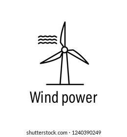 wind power outline icon with name