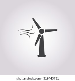 Windmill icon.