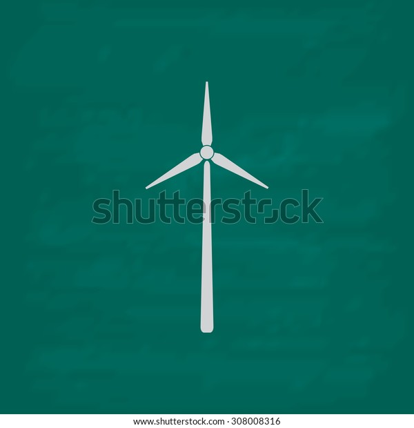 Windmill. Icon. Imitation draw with white chalk on green chalkboard. Flat Pictogram and School board background. Vector illustration symbol