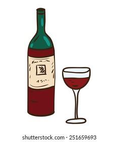 Cartoon Wine Bottle Images Stock Photos Vectors Shutterstock