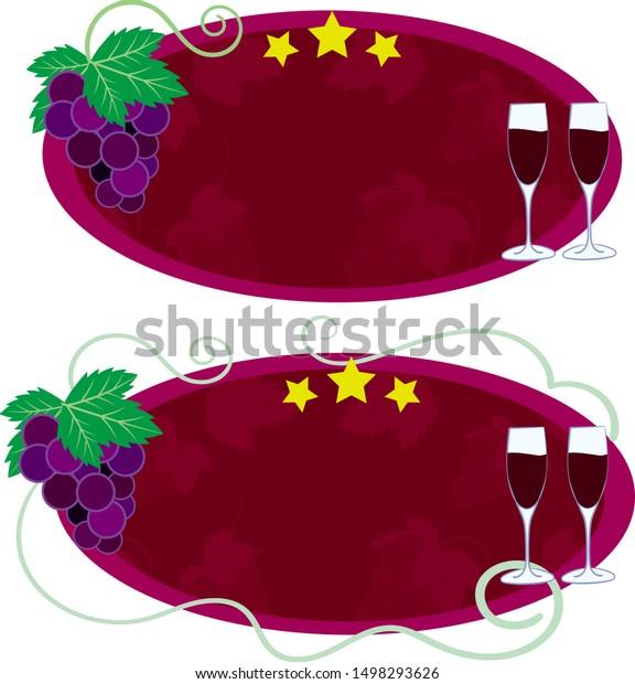 Wine Grape Label Decoration Tag Set Stock Vector Royalty