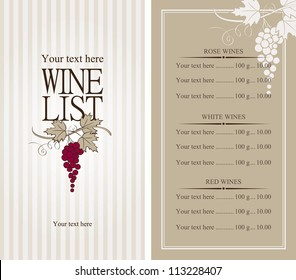 wine list with a bunch of grapes