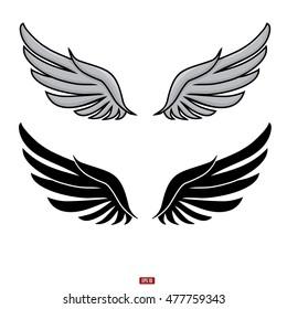 Wings Vector Illustration Set
