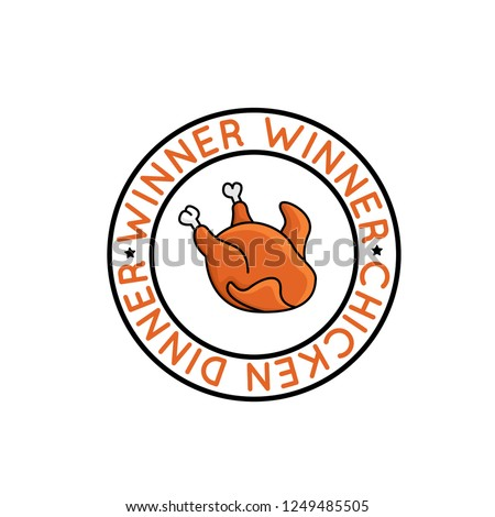 Winner Winner Chicken Dinner Badge Pubg Stock Vector Royalty Free