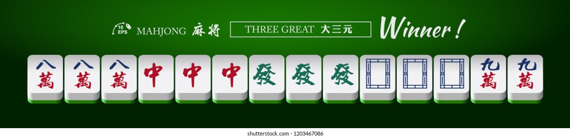 The winner mahjong (majiang) set in Vector. Mahjong is a tile-based game that was developed in China.