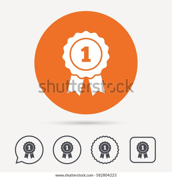 Winner medal icon. Award emblem symbol. Circle, speech bubble and star buttons. Flat web icons. Vector