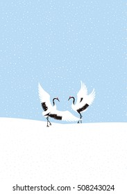 Winter crane dance. Japanese landscape.