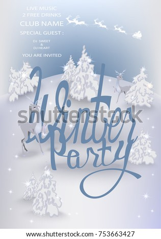 winter party invitation card christmas treesdeers stock vector