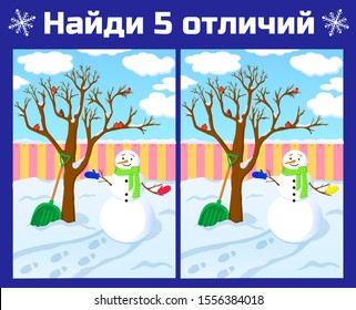 Winter picture with a fence, a shovel, a snowman, a tree and bullfinches. Translation: find 5 differences. Interactive game for children.Vector and illustration.