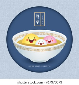 Winter Solstice Festival - Dong Zhi. Cute cartoon TangYuan (sweet dumpling) family. Blue canvas background in round die cutting. (caption: Dong Zhi, 24 solar term).