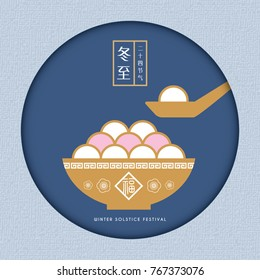 Winter Solstice Festival - Dong Zhi. Symbol of TangYuan (sweet dumpling). Blue canvas background in round die cutting. (caption: Dong Zhi, 24 solar term).