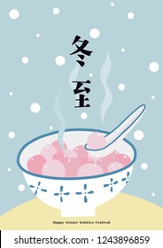 Winter Solstice Festival (the Dōngzhì Festival) celebrated with glutinous rice balls which also known as Tang Yuan on winter background. (Translation: Winter Solstice Festival)