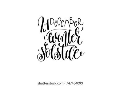 winter solstice hand lettering congratulation inscription to 21 december holiday greeting card, poster or banner, calligraphy vector illustration